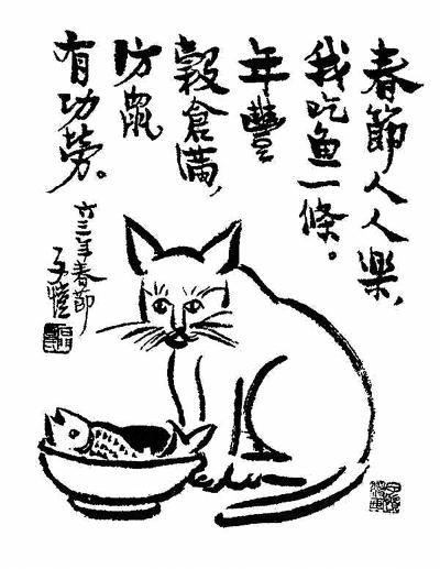 豆瓣青年独宠猫?