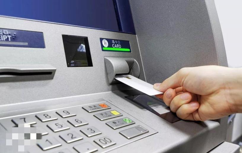 "ATM机:从未入主流,一直被""嫌弃"""