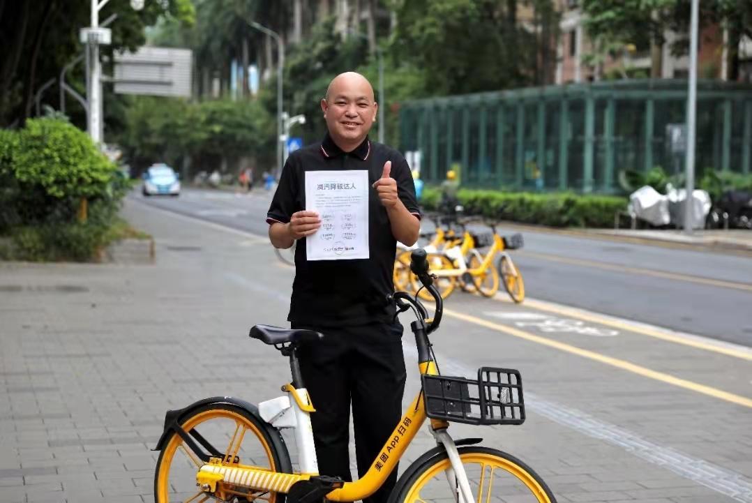 美团单车用户累计减碳118.7万吨